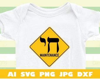 Stickers Bat Mitzvah Designs Instant Download Jewish Bat Mitzvah Design Cricut Mazal Tov SVG Silhouette Cut File Bat Mitzva Girl SVG