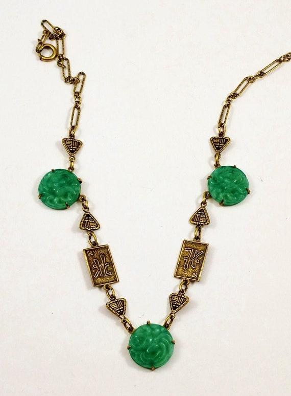 Vintage Art Deco Peking Glass Necklace, 1920's