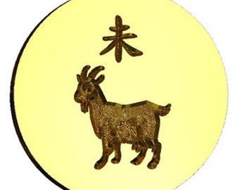 Goat Wax seal Sticker