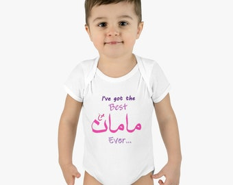My 1st Easter Persian Custom made Onesie Made in USCA Active NB to 24M