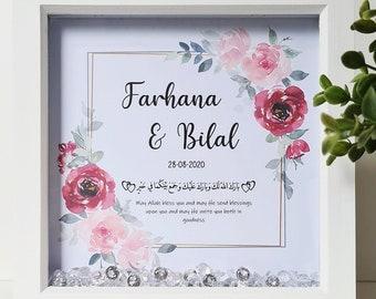 Islamic Wedding Frame Gift, Wedding Frame, Diamante Wedding Frame, Islamic Wedding Gift