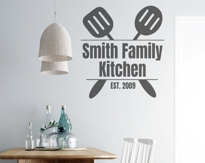Personalized Kitchen Wall Decal - Family Name Kitchen Utensils - Vinyl Wall Decal - Multiple Sizes and Colors - Free Customization