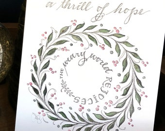 "A Thrill of Hope wreath art Christmas cards, 5x7"" heavyweight 14pt rounded-corner flat panel cards, set of 20 with envelopes"