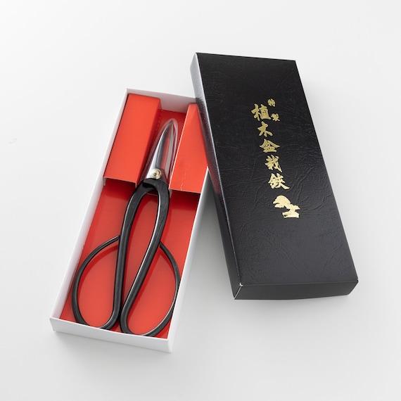 Wazakura Bonsai Curved Head Brush Made in Japan 9-1//4inch Black 235mm