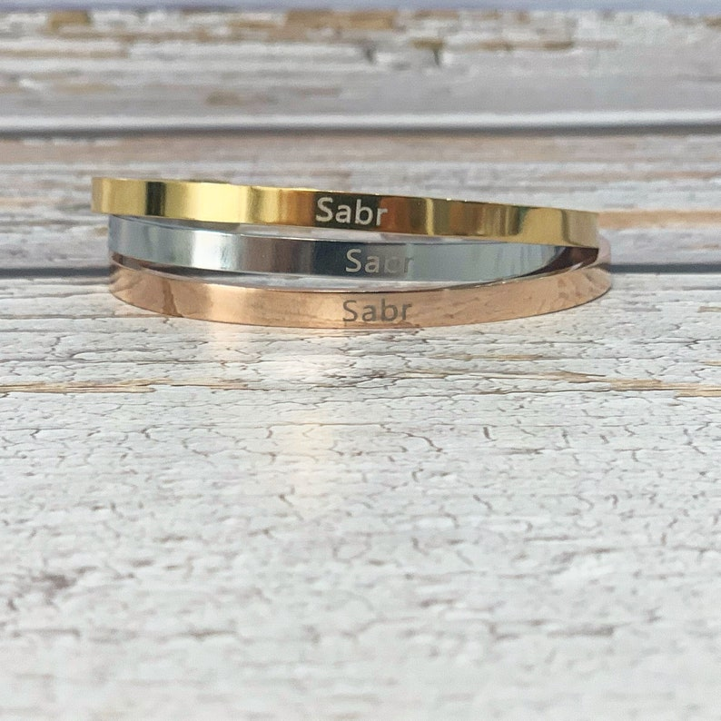 Ramadan Laser engraved stainless steel cuffs islamic gift gift for her Sabr Cuffs mother\u2019s day eid gifts muslimg gift