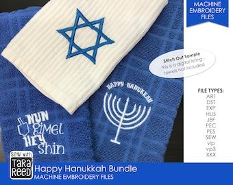 Happy Hanukkah Bundle - Machine Embroidery Designs