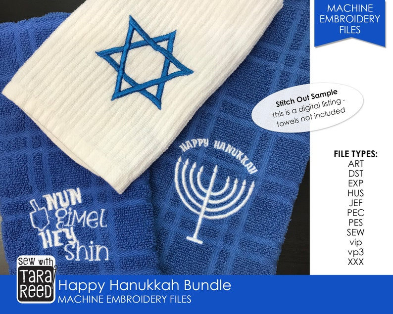 Happy Hanukkah Bundle  Machine Embroidery Designs image 1