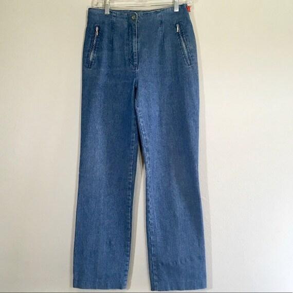 Vintage High Waist Jeans Zippers Lightwash Stretch