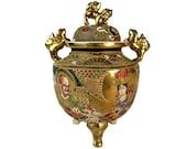 Antique Asian Satsuma Ceramic Urn, Moon Flask Vase with God Lion Lid and Handles, Porcelain Ginger Jar