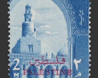 1958 Ahmed Ibn Toulon Mosque Egyptian Palestine Stamp Mint Never Hinged