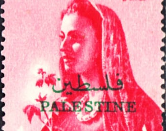 1958 Farmer Wife Egyptian Palestine Postage Stamp Mint Never Hinged