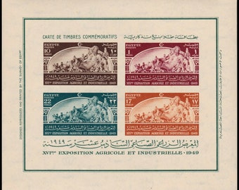 1949 Nile Statue Egypt Souvenir Sheet of 4 Postage Stamps Mint Never Hinged