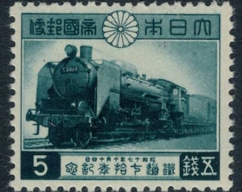 70th Anniversary of the First Japanese National Railway Japan Postage Stamp Issued 1942 Mint Never Hinged