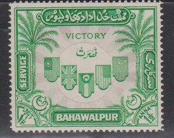 1946 Victory in WWII Bahawalpur Postage Stamp Mint Never Hinged