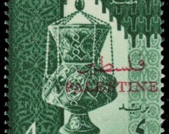 1958 Glass Lamp Egyptian Palestine Postage Stamp Mint Never Hinged