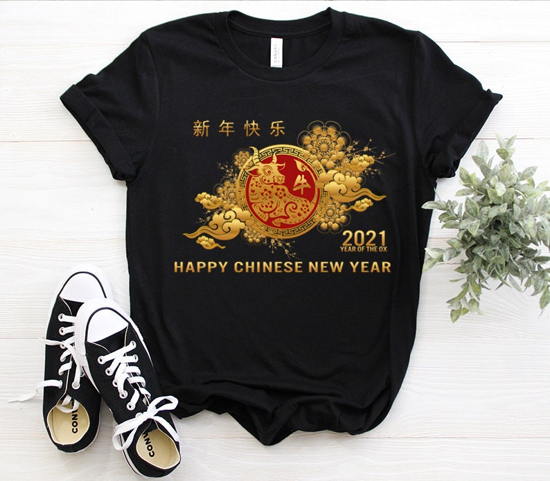 To celebrate the Chinese Year Good idea of gifts golden design  year of the Ox Chinese New Year T-SHIRT  PULL  HOODIE Unisex