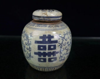Antique Chinese Ceramic Jar Hand-painted Blue and White Porcelain (Double Happiness) Jar