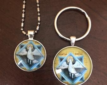 "Holy Spirit Dove Orthodox Icon Pendant on 24"" Ball Bar Chain or Key Ring, Epiphany Dove,"