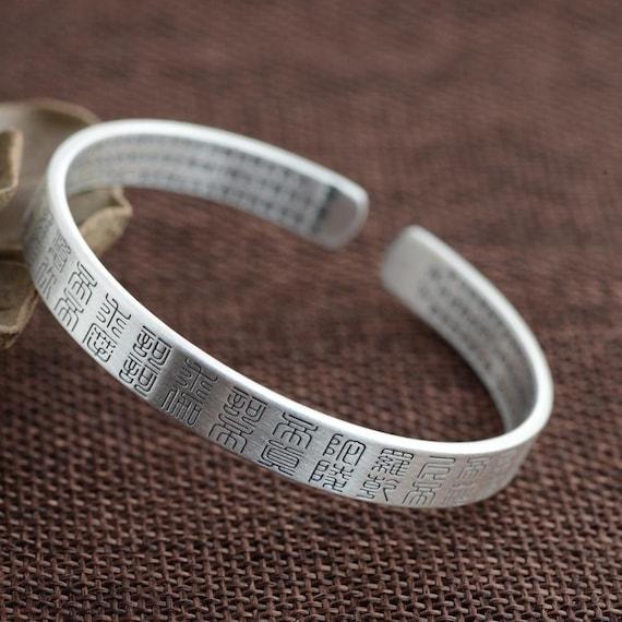 his and hers bracelet Tibetan Sterling silver cuff bracelet mantra engraved bangle Buddhist jewelry meditation bracelet