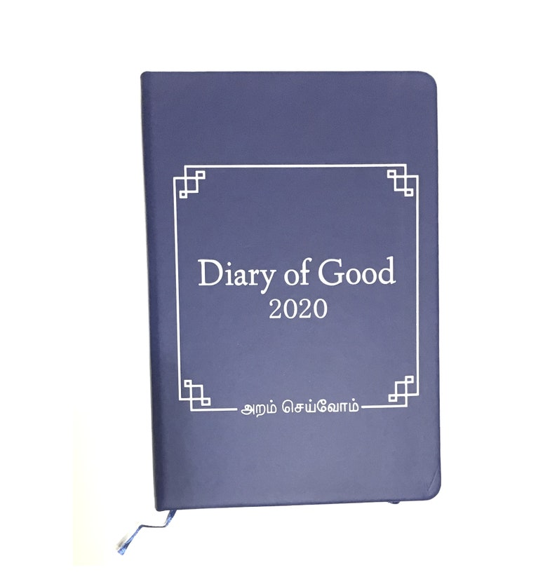Diary of Good Aram  Writing Journal image 0