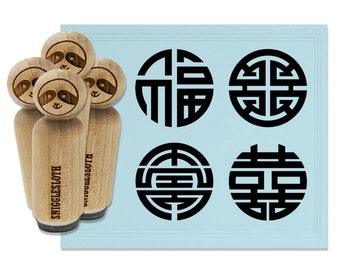 Address stamp \u00abLong life\u00bb with personal address and motif-stamp wood stamp name Chinese symbol calligraphy