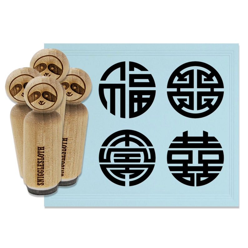 Chinese Symbols Happiness Longevity Wealth Good Luck Rubber Stamp Set for Stamping Crafting Planners