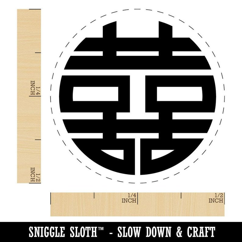 Chinese Symbol Shuangxi Marriage Double Happiness Rubber Stamp for Stamping Crafting Planners