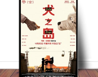 Isle Of Dogs Poster Etsy