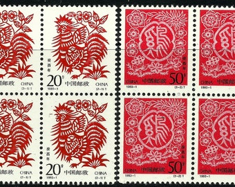 China 1993 Year of the Rooster set of 2 in Block of 4 MNH
