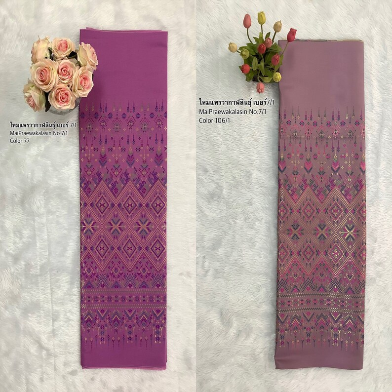 Mai Praewakalasin Thai Fabric Personalize Thai Skirt Thaidress