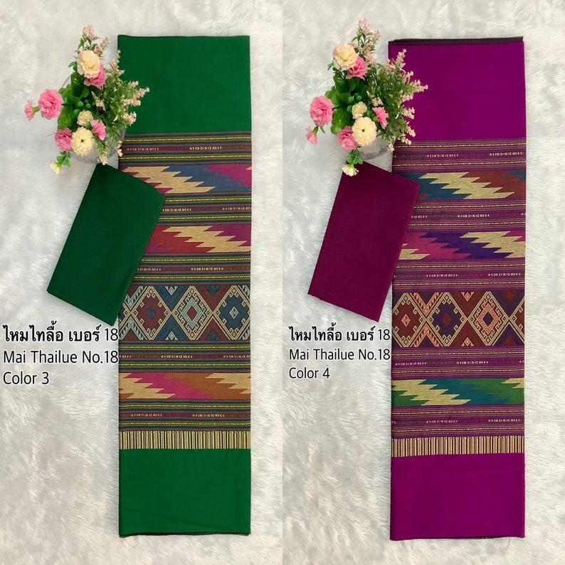 Thaidress Personalize Thai Skirt Thai Fabric Mai Thailue