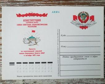 Soviet Union Vintage Postcard Lyubeznov Unsigned Unused Postcard 1983 November 7 USSR USSR Constitution Day