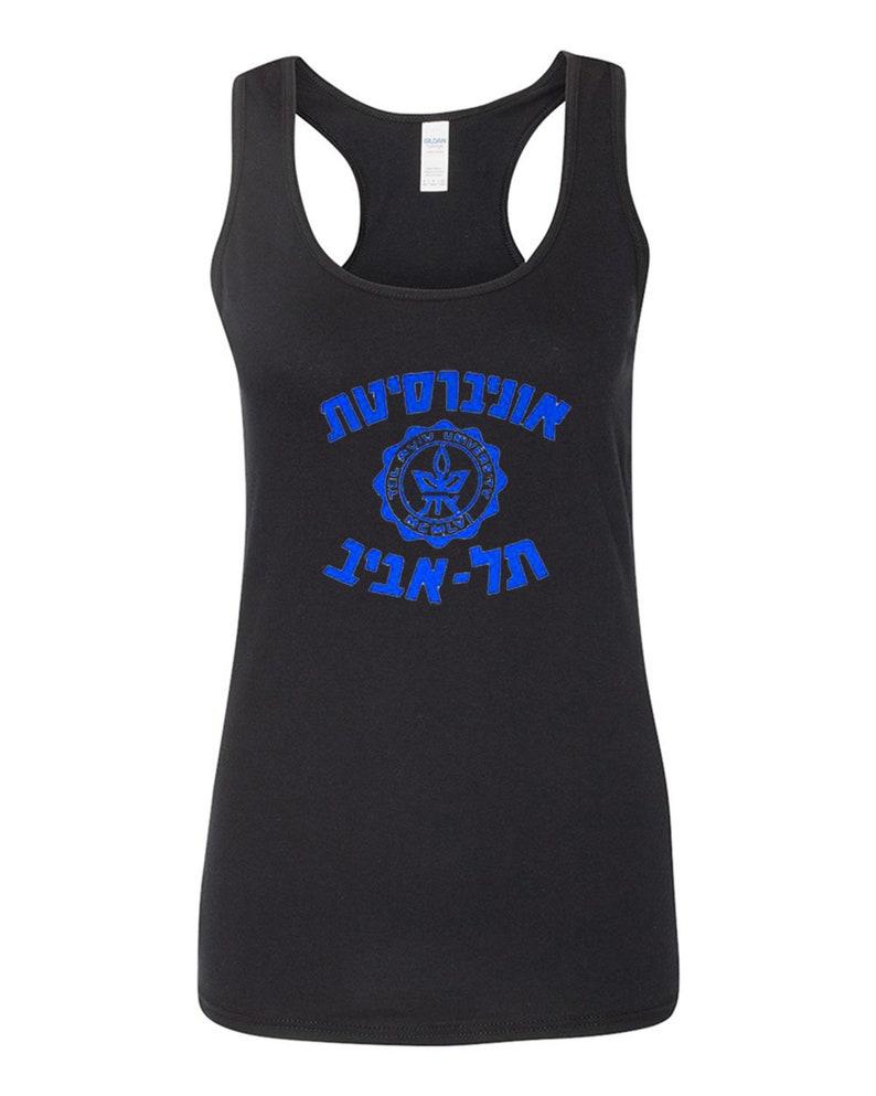 Tel Aviv University Hebrew Israel  Women/'s Racerback Tank Top