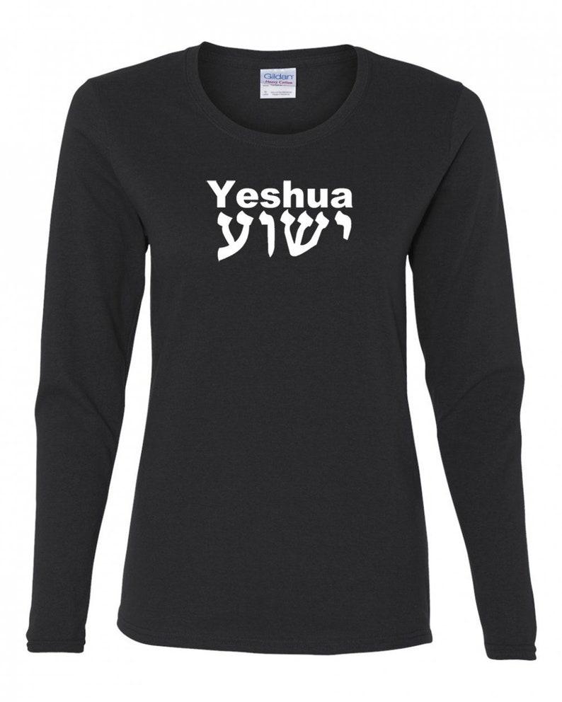 Hebrew Jesus Yeshua Women/'s Long Sleeves T-Shirt