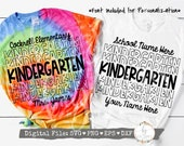 Kindergarten Echo SVG Back to School SVG Teacher SVG Digital Cut File Font included for Personalization