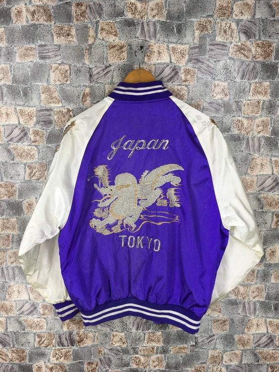 Vintage Sukajan Souvenir Japan Jacket Large Sukaja