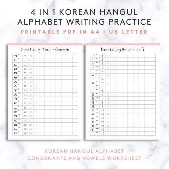 Korean Writing Practice Sheet Korean Alphabet Hangul Etsy