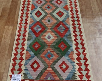 Handmade Authentic Vintage Afghan Kilim Area Rug 111x82cm Natural colours