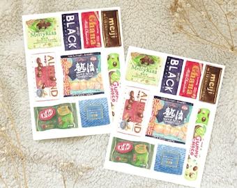 Asian Japanese Drinks Snacks Print Watercolour Card Postcard Snail Mail Ver B