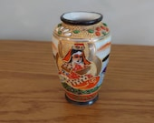 Imari-style 39 Touristware 39 Trinket Vase about two inches high. Fantastic detail