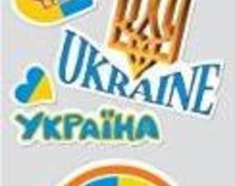 "Trident Tryzub Ukrainian Ukraine Car Chrome Emblem Auto Decal Sticker LARGE 2.5/"""