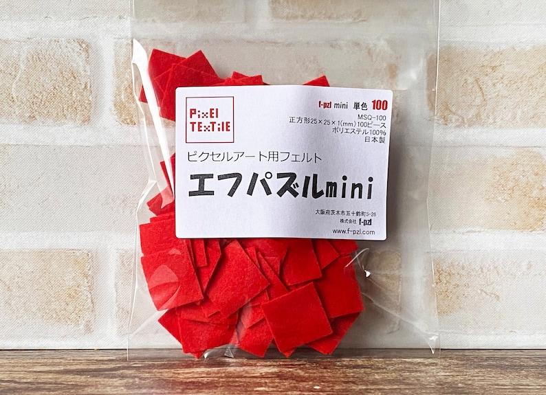 Felt Material for Fiber Pixel Art Red Craft Supplies Embroidery Fiber Arts Cloth Patch f-pzl mini 100 pieces