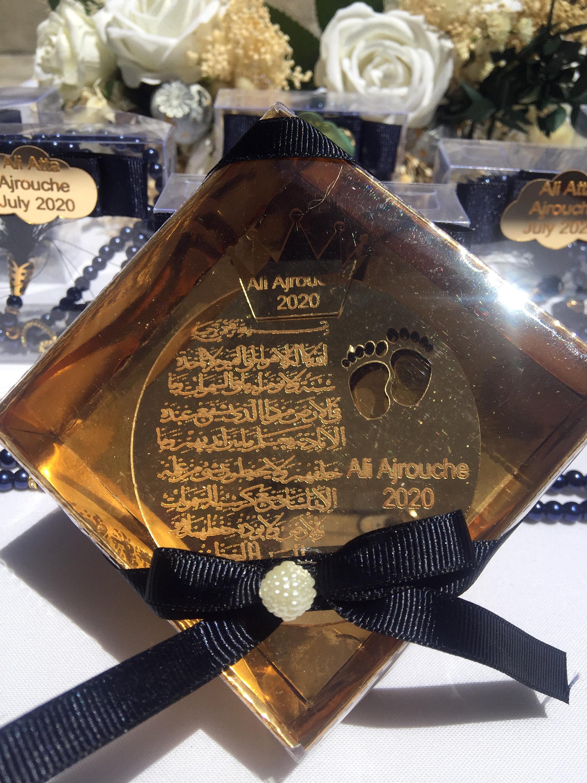 35 Pcs  ayat\u00fcl kursi magnet,personalized gift,ayat\u00fcl kursi favor,yaseen book gift,babyshower gift,wedding gift,islamic gift,islamic gift set