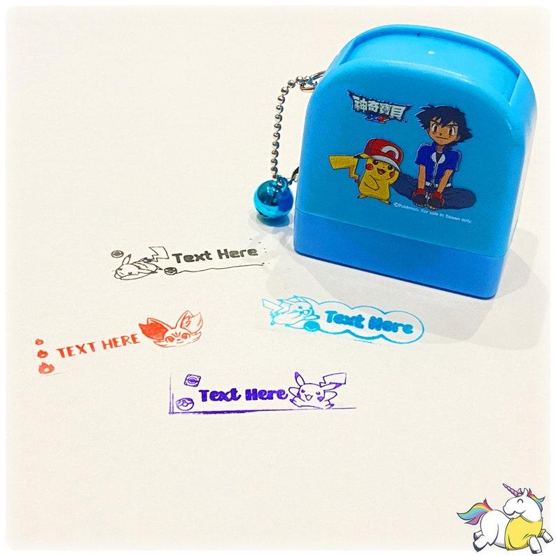 Water World Stamp Personalize Name Stamp Cute Name Stamp Pokemon Name Stamp Kids Name Stamp Name Stamp Custom Name Stamp