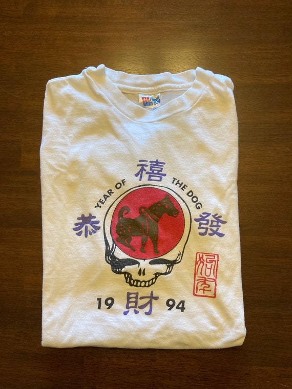1994 Year of the Dog Grateful Dead Tee