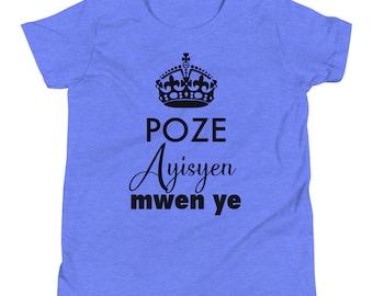Poze Ayisyen mwen ye Funny Kreyol Youth Short Sleeve T-Shirt