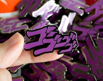 Manga SFX Enamel Pin