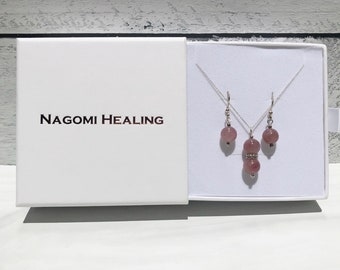 Purple Pink Madagascar Rose Quartz Necklace, Rose Quartz Necklace, Handmade Necklace, Sterling Silver, 16 inch necklace