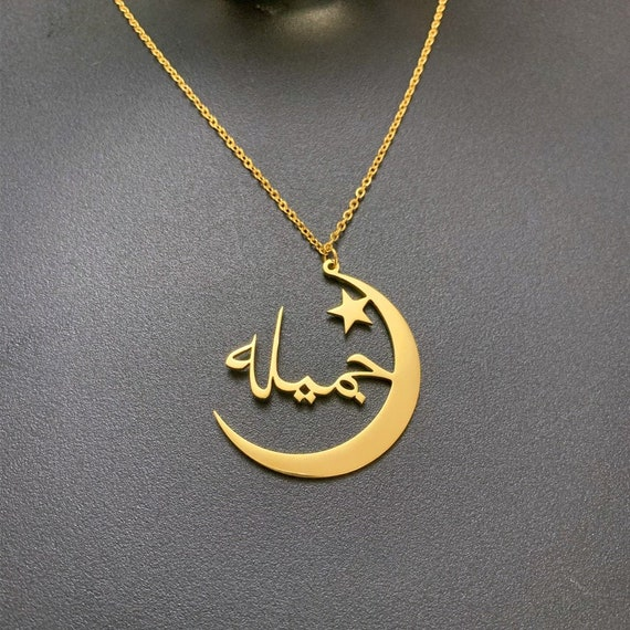 Arabic Custom Crescent Moon Name Necklace- Arabic Name Necklace-Arabic Necklace-Custom Arabic Name Necklace-Personalized Jewelry-#NN-65