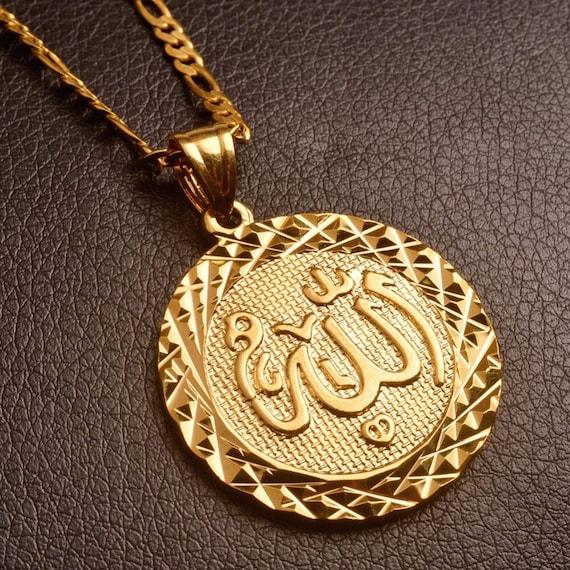 Allah pendant-Allah Pendant Necklace-18K Gold Filled Arabic Word Allah Muslim Islam Islamic jewelry-Allah Name Necklace-NN64